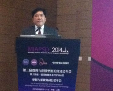 Lecture at 3rd MIAPSD in Shanghai