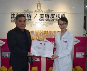 Facial Fillers Workshop in Guangzhou, China